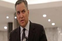 """لبنان.. حل """"عقدة"""" وزارة المالية وتمديد تشكيل الحكومة"""
