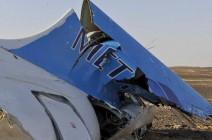 روسيا قلقة من تأخر التحقيق المصري بحادث طائرتها