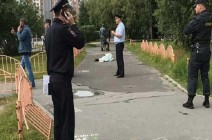 تنظيم الدولة تعلن مسؤوليتها عن هجوم الطعن في روسيا