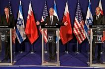 """نتانياهو: سأزور البحرين """"قريبا"""""""