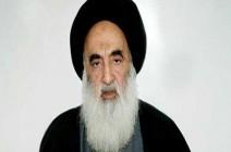 """السيستاني يطالب بغداد بـ""""حماية"""" الأكراد شمال العراق"""