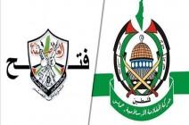 """""""فتح"""" تتهم """"حماس"""" بالاعتداء على القيادي """"أبو سيف"""""""
