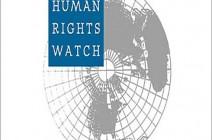 هيومن رايتس ووتش: وثقنا احتجاز تعسفي لعشرات آلاف السجناء السياسيين في مصر