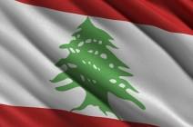 اعتقال أحد أخطر الإرهابيين في لبنان