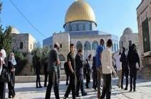 """""""العليا"""" الإسرائيلية تنظر في التماس للسماح لمستوطنين باقتحام المسجد الأقصى"""