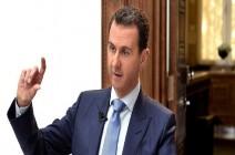 دمشق ترد على تصريحات ترامب حول عزمه قتل الرئيس بشار الأسد