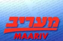 """حملة """"الأعلام السوداء"""" في إسرائيل.. حرب على كورونا أم عودة إلى """"الفوضى الدولية"""" والقضاء على دولة اليهود؟"""