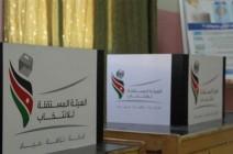 إعلان النتائج النهائية للانتخابات البلدية ومجالس المحافظات مساء الأربعاء