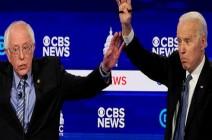 بايدن يدعو أنصار ساندرز للانضمام إليه من أجل هزيمة ترامب