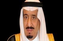 الملك سلمان يأمر بإعادة العلاوة السنوية لموظفي الدولة