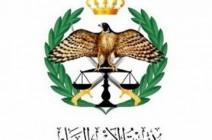 تحقيق أمني في اعتداء دورية على مواطن في العقبة