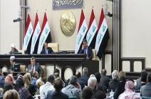 بالإجماع.. البرلمان العراقي يتبنى قرارا يرفض موقف ترامب من القدس