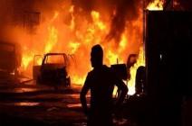 بغداد.. إصابة 5 بانفجار عبوة ناسفة داخل حافلة نقل ركاب .. بالفيديو