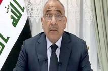 متحدث عسكري عراقي : حوارات مع واشنطن لمراجعة العلاقات الأمنية
