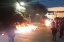 اربد : اعمال شغب واحراق اطارات في منطقة ايدون (صور)