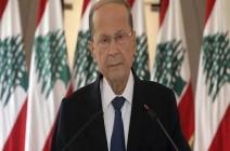 عون عن الحدود البحرية: نعمل بما يؤمّن كامل حقوق لبنان