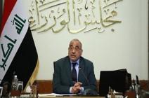 عبد المهدي يتوجه للبرلمان العراقي الخميس لطلب تعديل وزاري