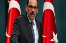"""أنقرة تبحث مع بغداد وكردستان التراجع عن """"استفتاء الإنفصال"""""""