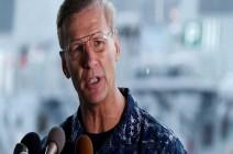 """البحرية الأميركية تقيل قائدا كبيرا بعد """"حادثة الأشلاء"""""""