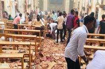 بالصور : سريلانكا.. مقتل 20 وإصابة 160 بـ6 تفجيرات بكنائس وفنادق