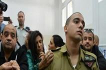 """الرئيس الإسرائيلي يرفض العفو عن """"قاتل الفلسطيني الجريح"""""""
