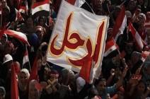تظاهرات في ميدان التحرير تطالب بإسقاط النظام (فيديو)