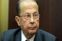 عون: لن يبقى للبنان وجود إذا بقي فيه الفلسطينيون والسوريون