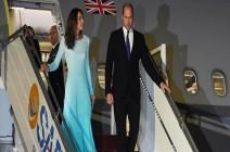 الأمير البريطاني وليام وزوجته كيت ميدلتون يزوران باكستان