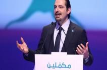 """الحريري """"يطلب العون"""" من مجموعة دول لتأمين الغذاء للبنان"""