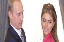 """تقرير: """"عشيقة"""" بوتين تتقاضى راتباً خيالياً.. اليكم التفاصيل"""