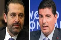 هل تتظهّر قصة قابيل وهابيل في الصراع بين سعد الحريري وشقيقه بهاء؟