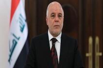 العراق.. الرئاسة تطالب بحسم الجدل حول الانتخابات والعبادي يرفض التأجيل