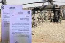جنرال أمريكي كبير: صياغة الرسالة بشأن العراق سيئة وهي مسودة غير موقعة