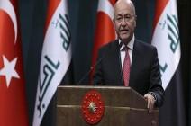 الرئيس العراقي يفجر مفاجأة بشأن معارضة بقاء القوات الأمريكية