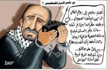 من مآسي الأسرى الفلسطينيين!