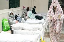 حصيلة جديدة.. ارتفاع عدد وفيات كورونا بالصين إلى 803