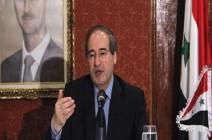 الاتحاد الأوروبي يدرج وزير خارجية النظام السوري على قائمة العقوبات