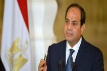 مصر تجدد رفضها التدخل الخارجي في الأزمة الليبية