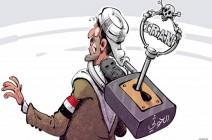 الحوثيون ورقة ضغط إيرانية لتوسّع في اليمن