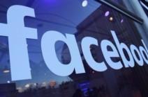 كيفية إيقاف مزامنة جهات الاتصال مع فيس بوك