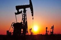 النفط يتراجع بفعل مستقبل الإمدادات