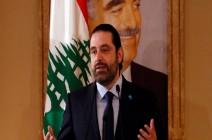 الحريري يدعو لانتخابات نيابية وعون يريد قانونا جديدا