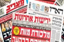 تزايد الاحتمالات بإجراء انتخابات مبكرة في إسرائيل