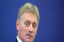 الكرملين: روسيا لم تبتّ بعد في قرارها حيال قمّة بوتين بايدن