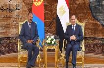 التطورات الأفريقية ومشاريع التنمية محور مباحثات مصر وإريتريا