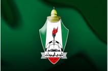 الوحدات يسوّق 6 مباريات مقابل 93 ألف دينار أردني