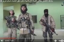 تسجيل مرئي لتنظيم الدولة ينفي سيطرة القوات العراقية على شقق الحدباء في الموصل