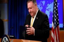 بومبيو: العقوبات على إيران ناجحة حتى دون مشاركة الأوروبيين