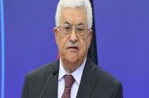 حماس تتهم عباس بعرقلة حل أزمة الكهرباء بغزة