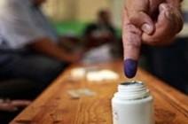 """النتائج الأولية بالانتخابات البلدية لـ """" سادسة وسابعة """" معان وبلدية معان الكبرى"""